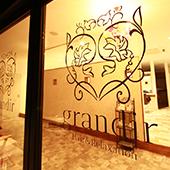 交通アクセス、営業時間定休日など美容室・美容院グランディールの店舗情報をご案内!