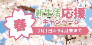 main-banner-news-160301