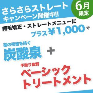 main-banner-news-160601