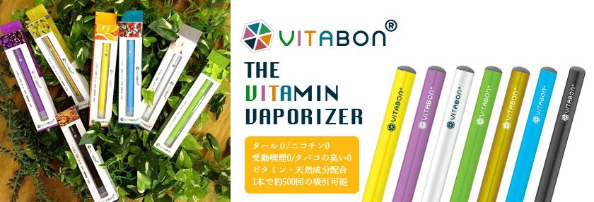 vitabon-banner