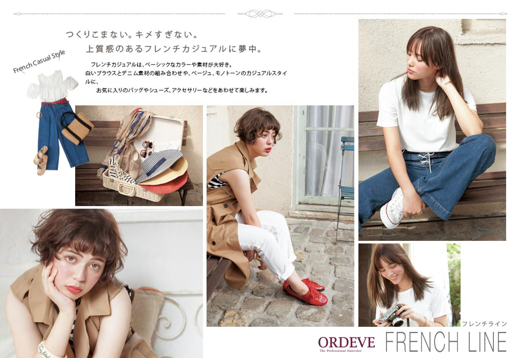 ordeve-french-web2